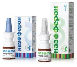 Nasale Tropfen Nazoferon