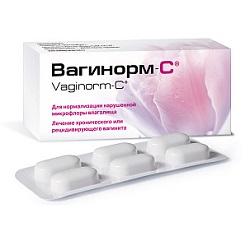 Vaginaltabletten Vaginorm