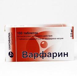 Warfarin Tabletten 2,5 mg