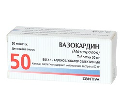 Tabletten Vazokardin 50 mg