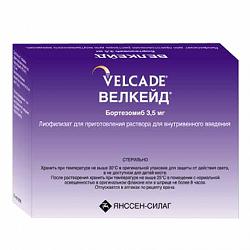 Lyophilisat Velcade 3,5 mg