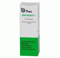 0,05% Augentropfen Vitabact