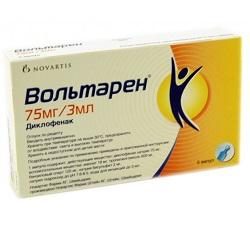 Lösung Voltaren 75 mg / 3 ml