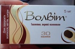 Vitamine Volvit